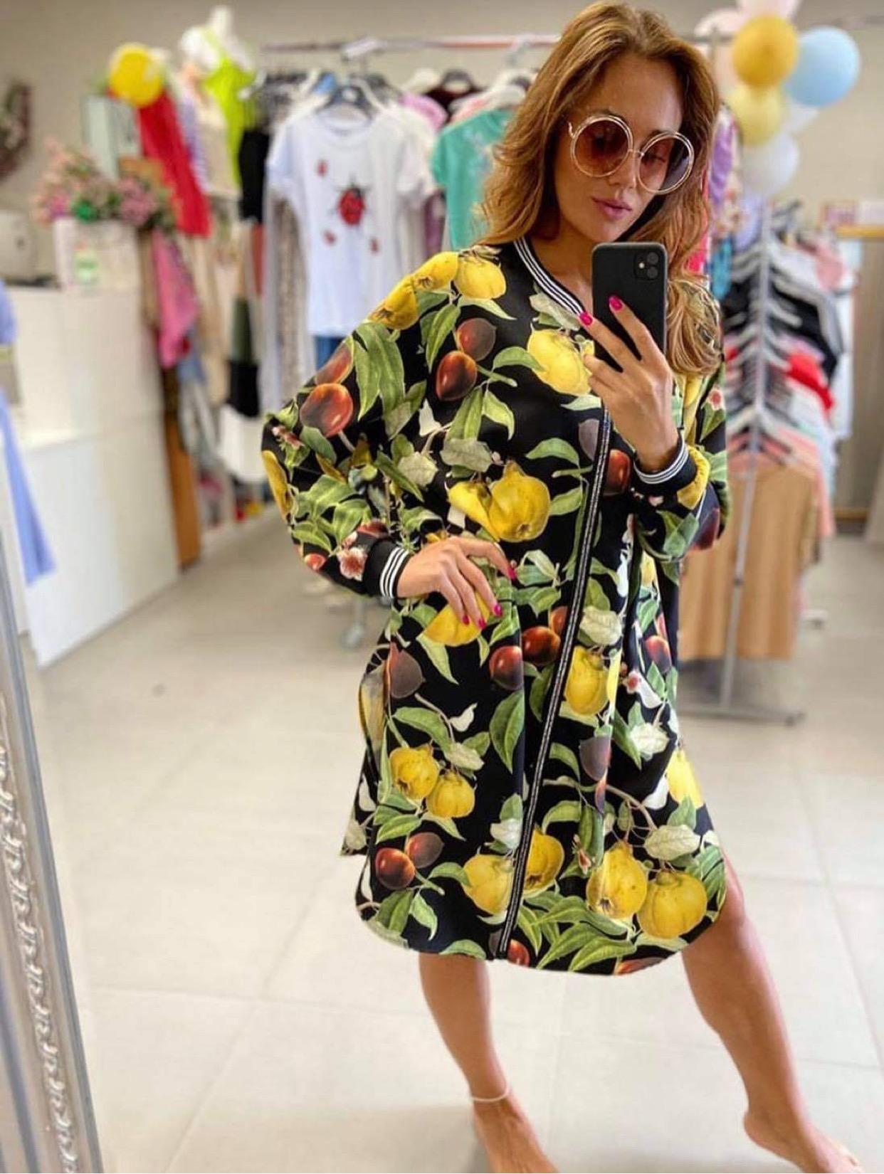 Kardiganas suknelė su citrinomis