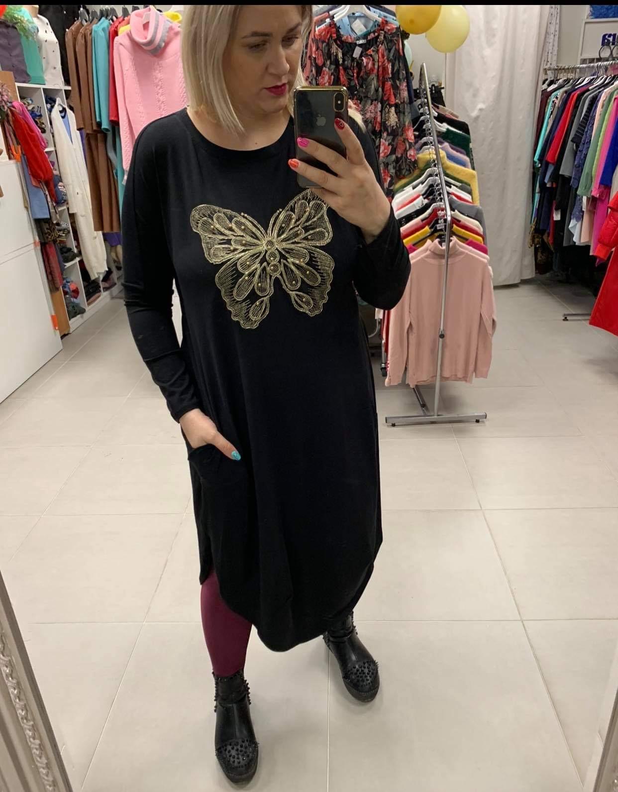 Suknelė plati Jajko su drugeliu